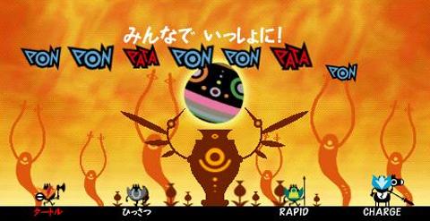 Patapon2 PSP Editeur003