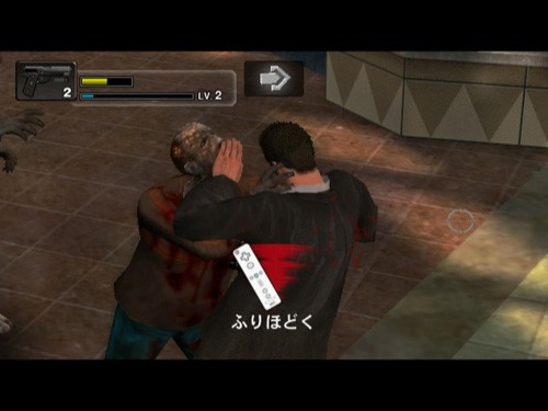 DeadRising Wii Edit016