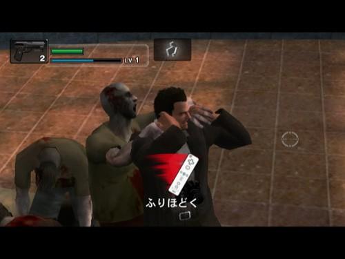 DeadRising Wii Edit017