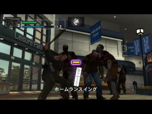 DeadRising Wii Edit023