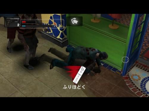 DeadRising Wii Edit028