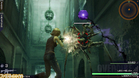 ParasiteEve3rd PSP Edit47