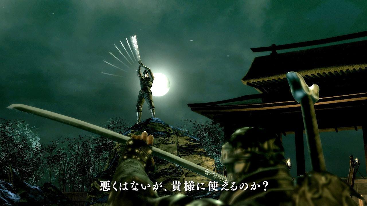 NinjaBlade 360 Ed028