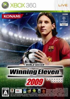 Winning Eleven 2009