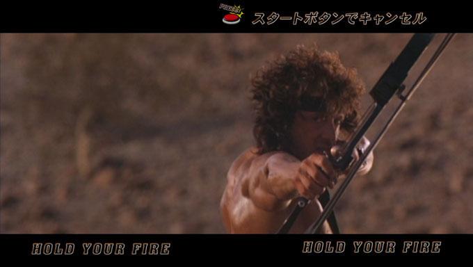 Rambo Arcade Edit003