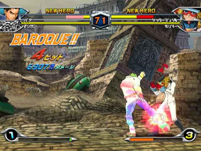 TatsunokoVsCapcom Wii Edit007