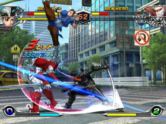 TatsunokoVsCapcom Wii Edit011