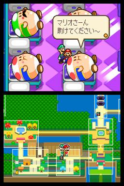 MarioLuigi3 DS Edit002