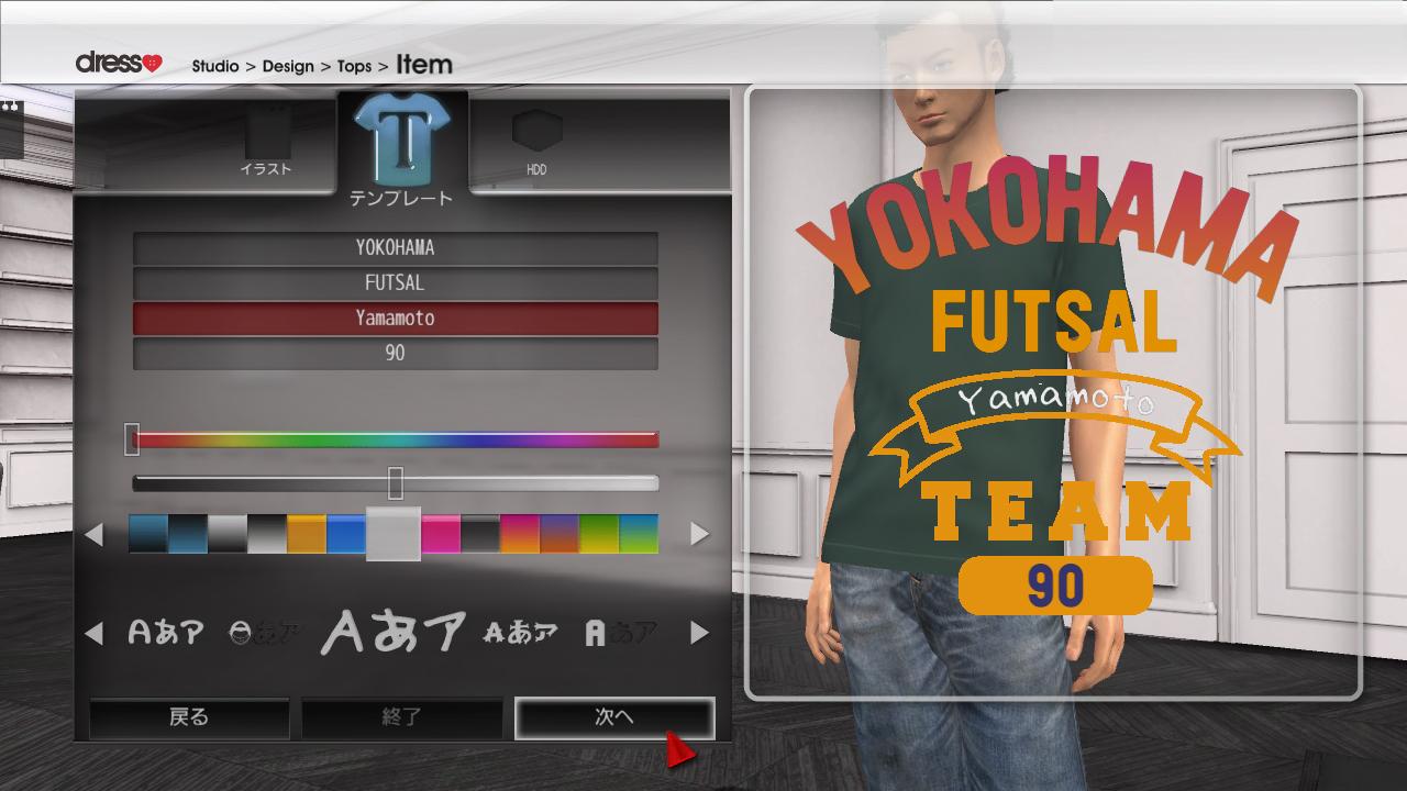 Dress PS3 Edit002