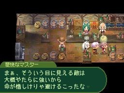 7thDragon DS Edit012