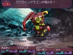 7thDragon DS Edit013