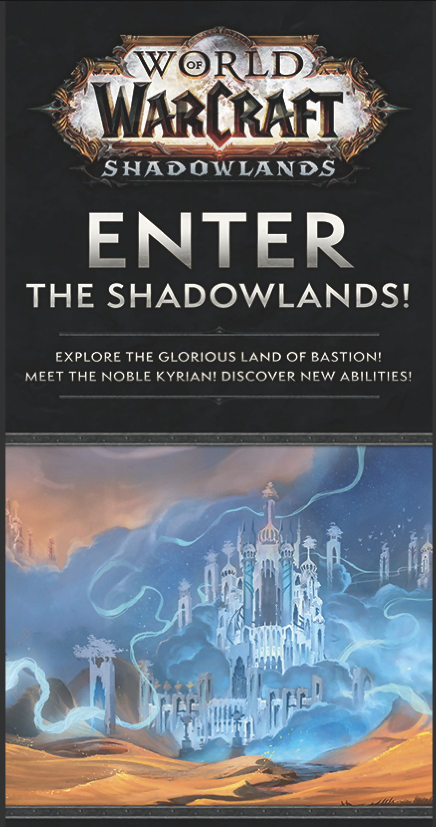 world-of-warcraft-artwork-shadowlands