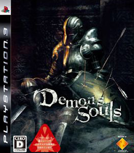 Demon's Souls (original)