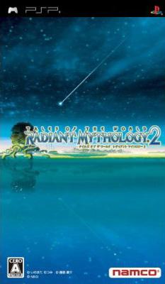 Tales of the World : Radiant Mythology 2