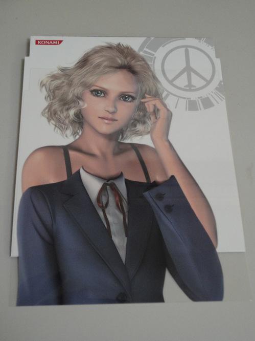 Paz Sexy 001