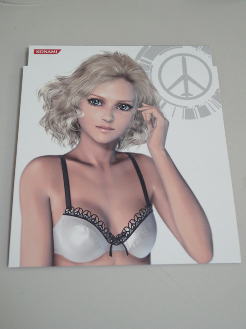 Paz Sexy 003