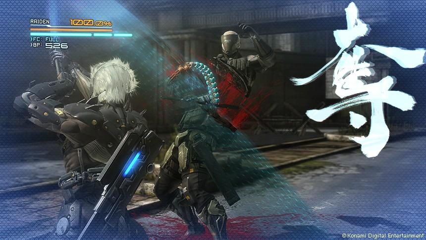 MetalGearRising-Revengeance Multi Editeur 041
