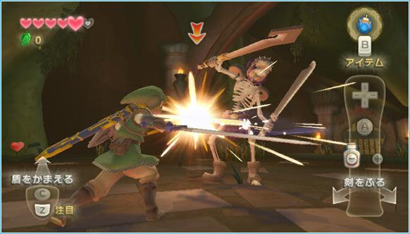 ZeldaSkywardSword Wii Edit 018