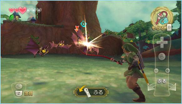 ZeldaSkywardSword Wii Edit 019