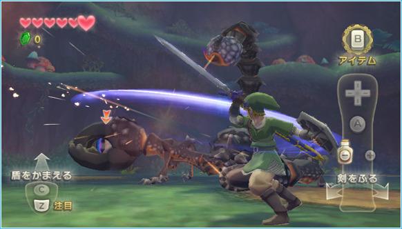 ZeldaSkywardSword Wii Edit 021