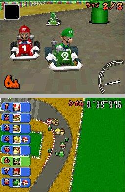 MarioKart DS Editeur 001