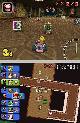 MarioKart DS Editeur 002