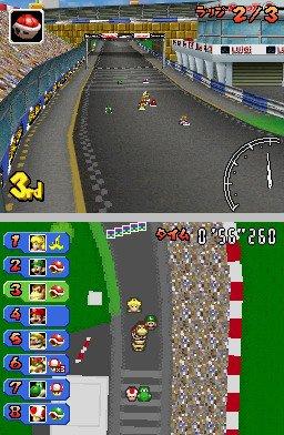 MarioKart DS Editeur 003