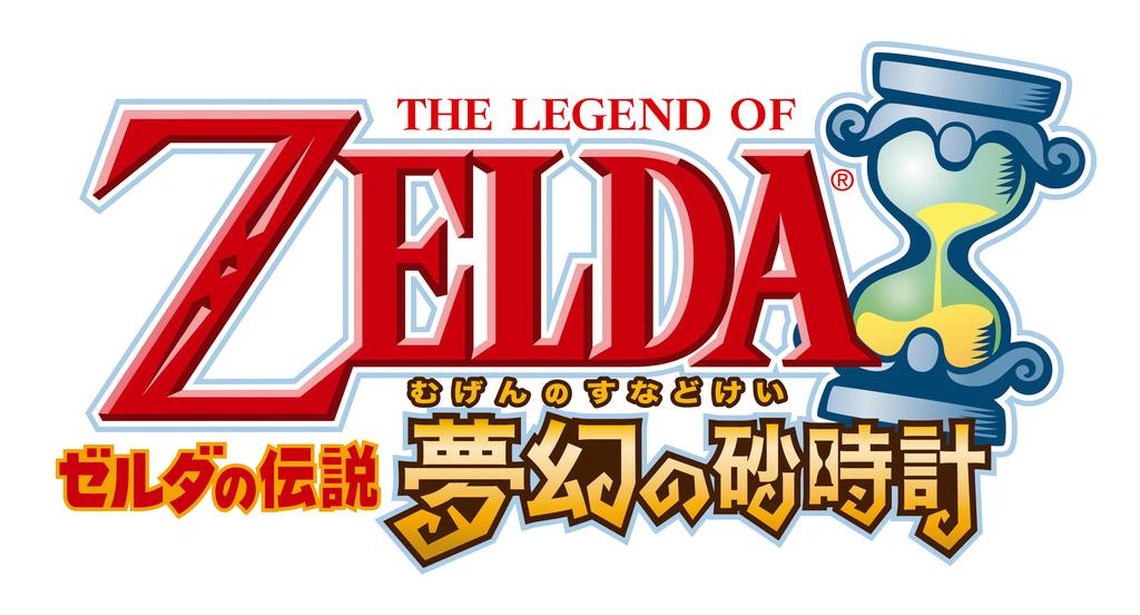 ZeldaPhantom DS Divers 001