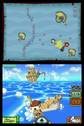 ZeldaPhantom DS Editeur 013
