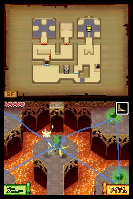 ZeldaPhantom DS Editeur 017