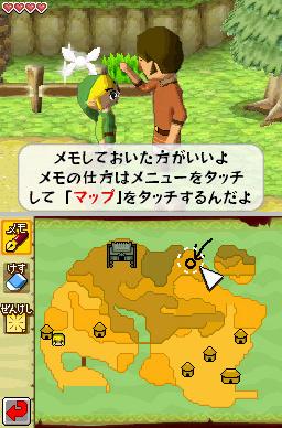 ZeldaPhantom DS Editeur 024
