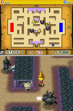 ZeldaPhantom DS Editeur 025