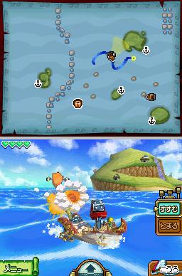ZeldaPhantom DS Editeur 028