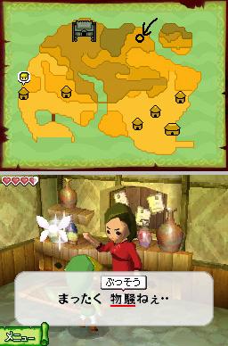 ZeldaPhantom DS Editeur 029