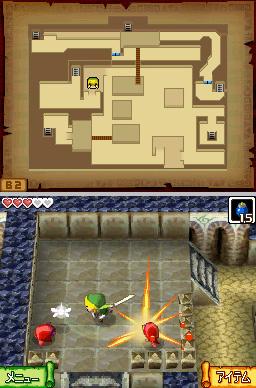 ZeldaPhantom DS Editeur 030