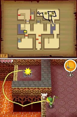 ZeldaPhantom DS Editeur 032