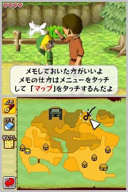ZeldaPhantom DS Editeur 035