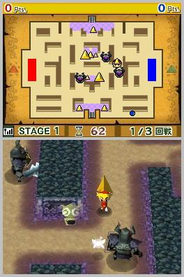 ZeldaPhantom DS Editeur 036