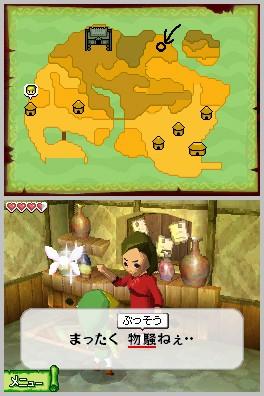 ZeldaPhantom DS Editeur 037
