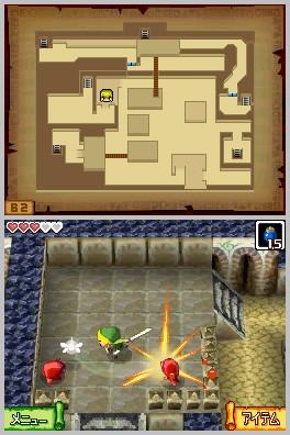 ZeldaPhantom DS Editeur 038