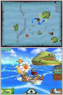 ZeldaPhantom DS Editeur 039