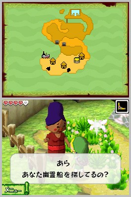 ZeldaPhantom DS Editeur 041