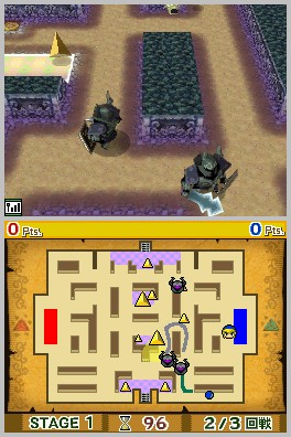 ZeldaPhantom DS Editeur 042