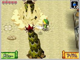 ZeldaPhantom DS Editeur 047