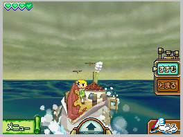 ZeldaPhantom DS Editeur 048