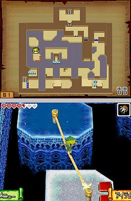ZeldaPhantom DS Editeur 053