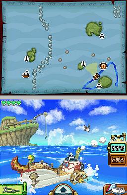 ZeldaPhantom DS Editeur 054