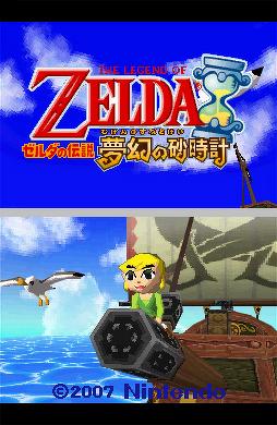 ZeldaPhantom DS Editeur 055