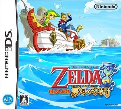 Zelda PH DS Jaquette