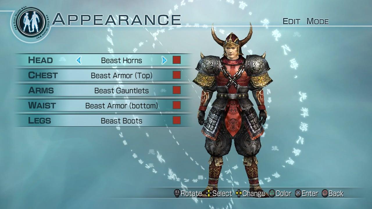 Dynastywarriors6empires multi Edit 003